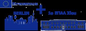 Εrasmus+ Berlin EPAL logo